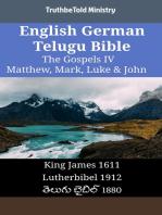 English German Telugu Bible - The Gospels IV - Matthew, Mark, Luke & John