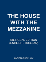 The House with the Mezzanine