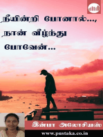 Neeyindri Ponaal…, Naan Veezhnthu Poven…