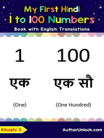 My First Hindi 1 to 100 Numbers Book with English Translations