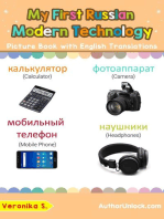 My First Russian Modern Technology Picture Book with English Translations