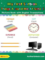 My First Serbian Things Around Me at School Picture Book with English Translations