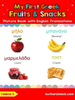 My First Greek Fruits & Snacks Picture Book with English Translations