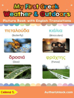 My First Greek Weather & Outdoors Picture Book with English Translations