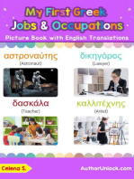 My First Greek Jobs and Occupations Picture Book with English Translations