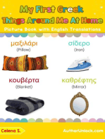 My First Greek Things Around Me at Home Picture Book with English Translations