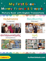 My First Greek Money, Finance & Shopping Picture Book with English Translations