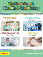 My First Greek Health and Well Being Picture Book with English Translations