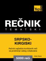 Srpsko-Kirgiski tematski rečnik