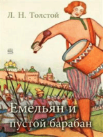 Emelian And The Empty Drum