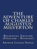 The Adventure Of Charles Augustus Milverton