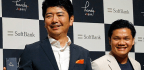 Softbank Invests In 'Handy Japan' Hotel Technology Service