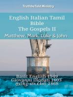English Italian Tamil Bible - The Gospels II - Matthew, Mark, Luke & John