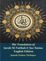 The Translation of Surah Al-Fatihah & Juz Amma English Edition