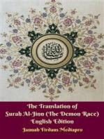 The Translation of Surah Al-Jinn (The Demon Race) English Edition