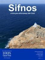 Sifnos, un'isola greca dell'arcipelago delle Cicladi