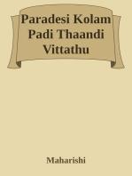 Paradesi Kolam Padi Thaandi Vittathu