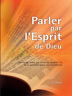 Versets sur la datation biblique