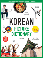 Korean Picture Dictionary: Learn 1,500 Korean Words and Phrases (Ideal for TOPIK Exam Prep; Includes Online Audio)
