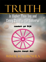 Truth Is Higher Than Any and Every Thing in the Universe