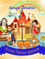 Nonna Daniela racconta