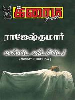 Monday Murder Day