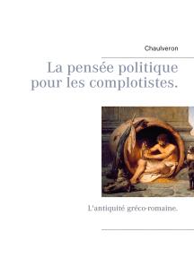 La pensée politique pour les complotistes: L'antiquité gréco-romaine.
