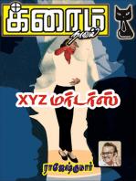 XYZ Murders