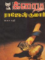 Magaa Sathi