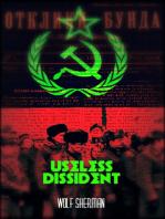 Useless Dissident