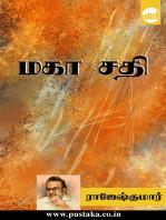 Maha sathi