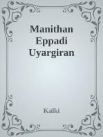 Manithan Eppadi Uyargiran?