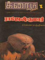 Raavana Raajyam