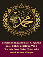 Terjemahan Kitab Suci Al-Quran Edisi Bahasa Melayu Vol 1 (The Holy Quran Malay Edition Vol 1)