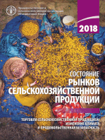 Cостояние рынков сельскохозяйственной продукции 2018