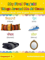 My First Punjabi Things Around Me at Home Picture Book with English Translations
