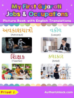 My First Gujarati Jobs and Occupations Picture Book with English Translations