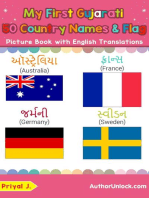 My First Gujarati 50 Country Names & Flags Picture Book with English Translations