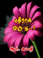 Puthiraaga Oru Poo