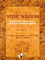 Vedic Wisdom