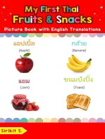My First Thai Fruits & Snacks Picture Book with English Translations
