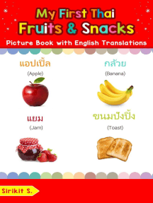 My First Thai Fruits & Snacks Picture Book with English Translations: Teach & Learn Basic Thai words for Children, #3