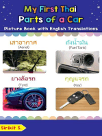 My First Thai Parts of a Car Picture Book with English Translations