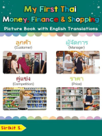 My First Thai Money, Finance & Shopping Picture Book with English Translations