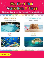 My First Thai Vacation & Toys Picture Book with English Translations