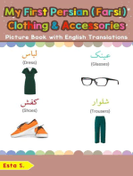 My First Persian (Farsi) Clothing & Accessories Picture Book with English Translations