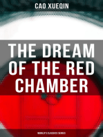 The Dream of the Red Chamber (World's Classics Series)