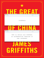 The Great Firewall of China