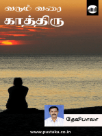 Varum Varai Kaathiru