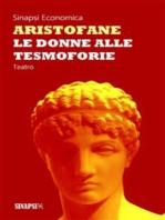 Le donne alle Tesmoforie